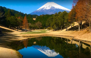 Susono Country Club
